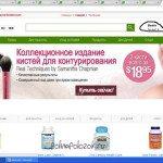 Покупаем качественные товары для красоты и здоровья: как сделать заказ на iHerb