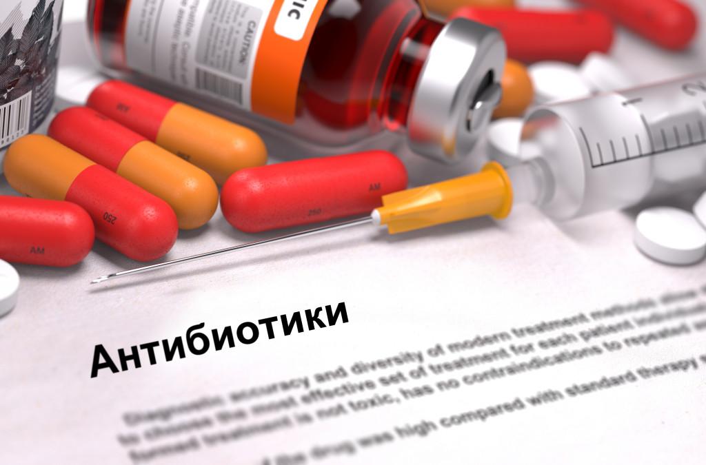 Учеными обнаружен новый вред антибиотиков