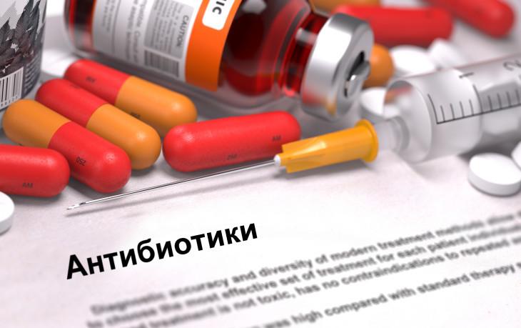 антибиотики вредны