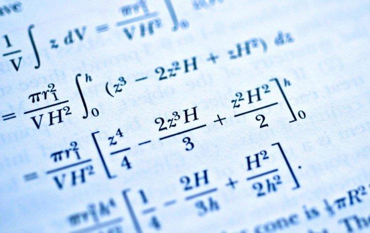 математический склад ума
