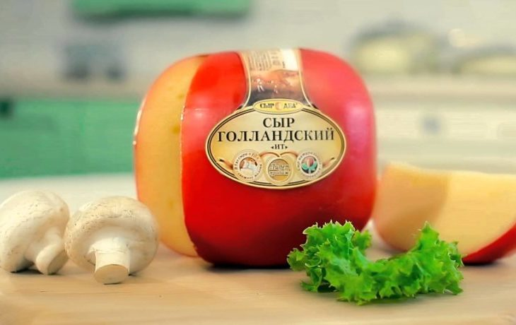 сыр голландский калорийность на 100 грамм