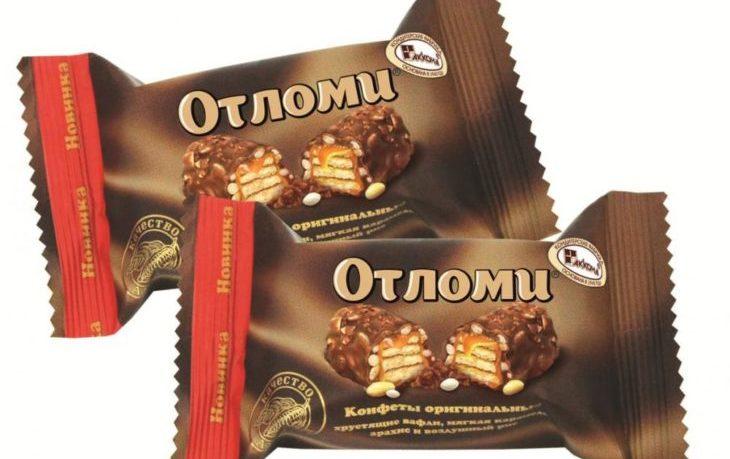 конфета отломи калорийность 1 шт