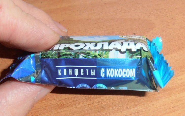 конфеты прохлада калорийность 1 шт