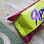 Польза, вред, калорийность конфет Ярче в 1 шт., на 100 грамм