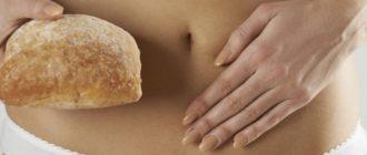 что можно есть при аллергии на пшеницу