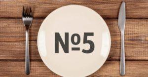Что можно и нельзя есть при диете номер 5