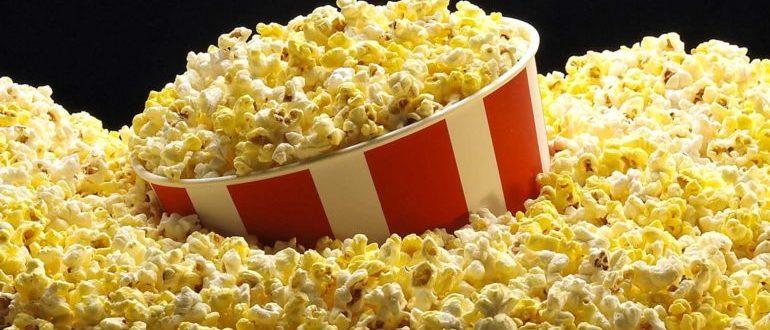 полезно или вредно есть попкорн