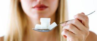 что можно есть при отказе от сахара