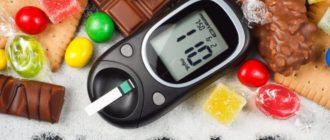 что нельзя есть при высоком сахаре