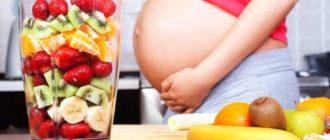 какие фрукты полезны беременным