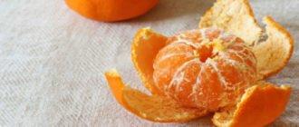 полезно ли есть мандариновые корки