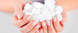 полезно не есть сахар