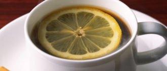 полезно или вредно пить кофе с лимоном