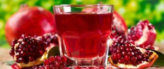 полезно ли пить гранатовый сок