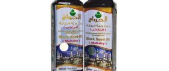 полезно ли пить масло черного тмина