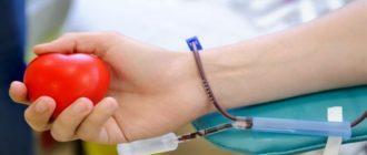 что можно есть при донорстве крови