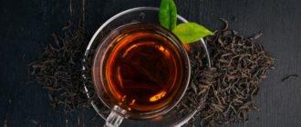 полезно или вредно пить черный чай