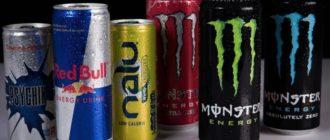 полезно ли пить энергетики