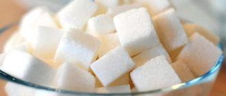 запрещенные продукты при высоком сахаре