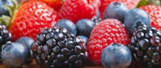 полезно есть ягоды