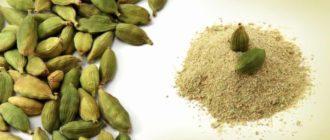 полезные свойства кардамона