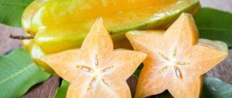 польза фрукта карамболы