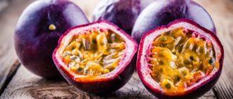 чем полезен фрукт маракуйя