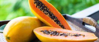 чем полезен фрукт папайя