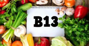10 продуктов с высоким содержанием витамина В13 (оротовой кислоты)