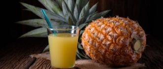 чем полезен ананасовый сок