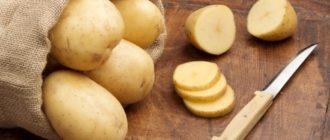 чем полезен сырой картофель