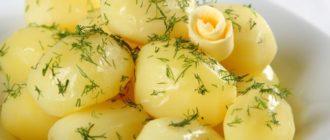 чем полезен вареный картофель