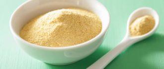 продукты с витамином В9