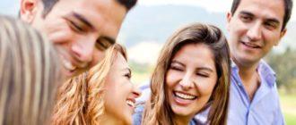 как улучшить отношения с окружающими людьми