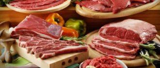 хочется мяса чего не хватает в организме