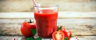 почему хочется томатного сока причины