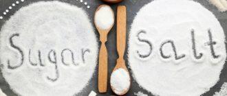 почему после соленого хочется сладкого и наоборот