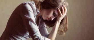 депрессия почему возникает