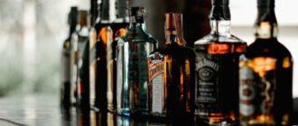 организм требует алкоголь причины