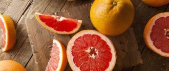организм требует грейпфрут причины