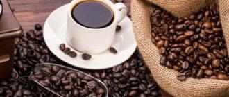 организм требует кофе причины