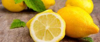 организм требует лимона причины