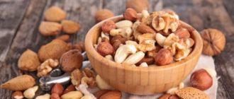 организм требует орехов причины