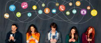 Как меньше тратить времени на соцсети советы