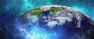 как на организм человека влияют магнитные бури