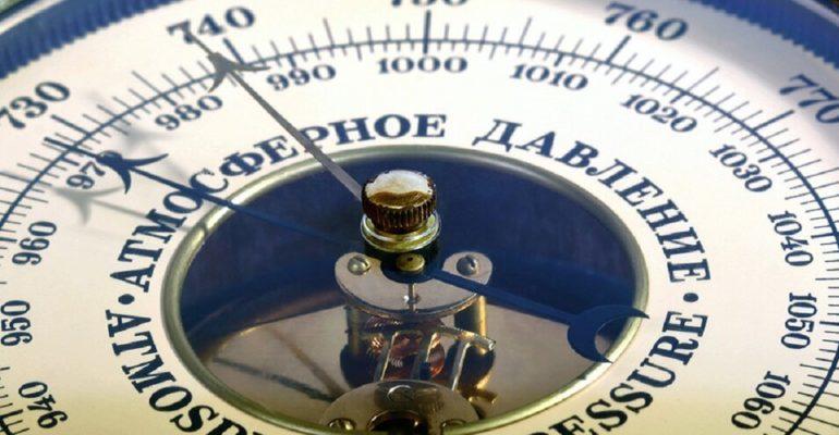 как на здоровье человека влияет низкое атмосферное