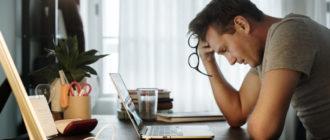 как на организм влияет стресс
